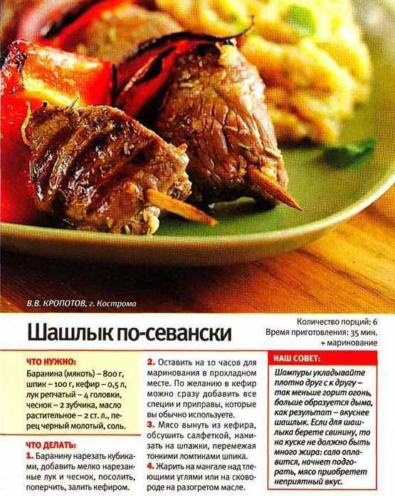 Как приготовить шашлык  Рецепт маринада для шашлыка