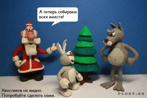 Игрушка на рождественскую елку своими руками