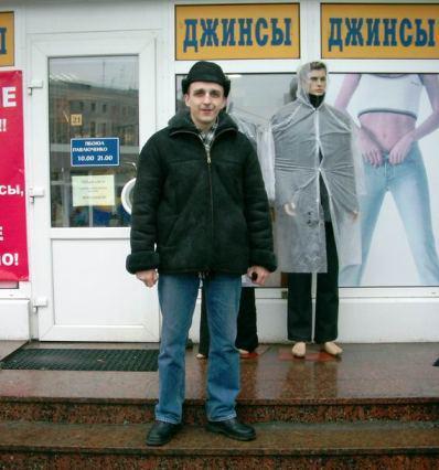 фото пикаперы в россии