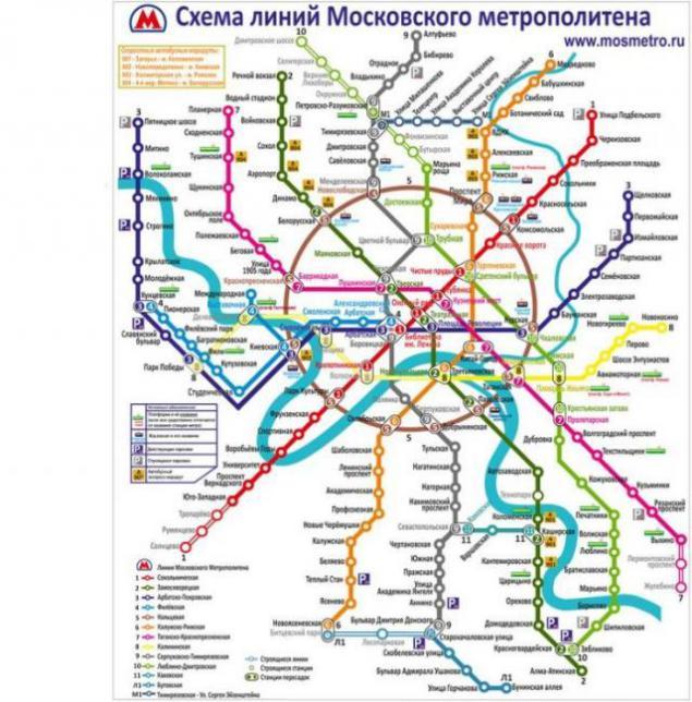 схема московского метрополитена по времени