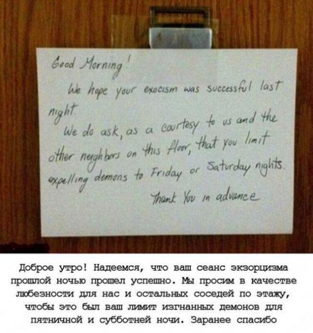 Что делать если соседи жалуются что собаки лают