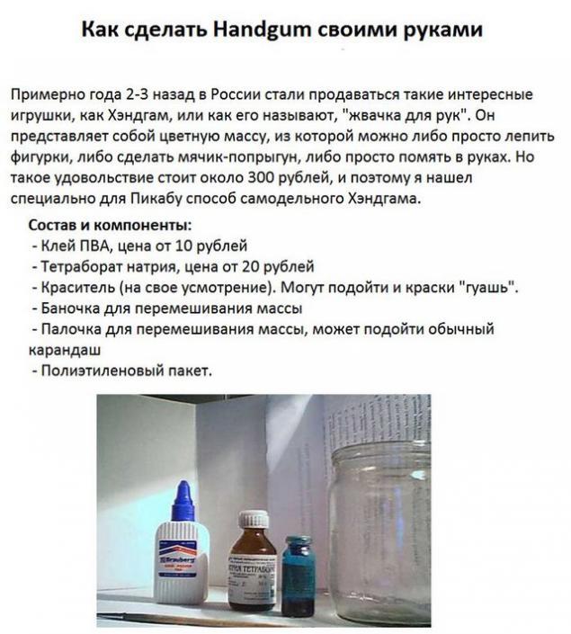 Как можно сделать натрий