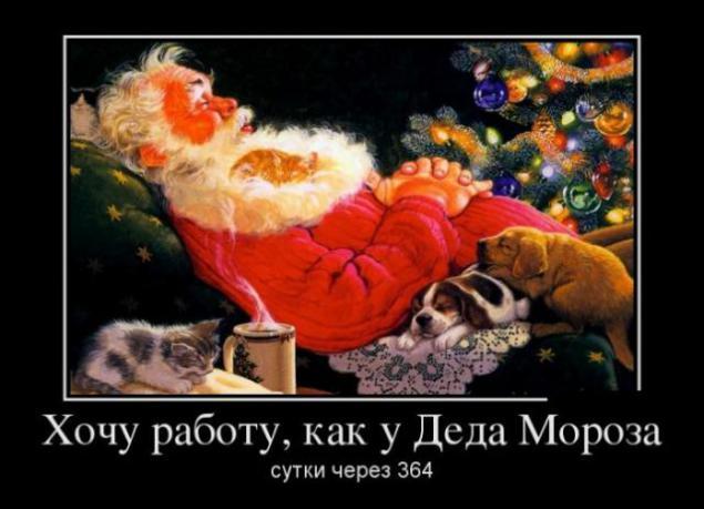 Юрист по болгарскому праву в москве