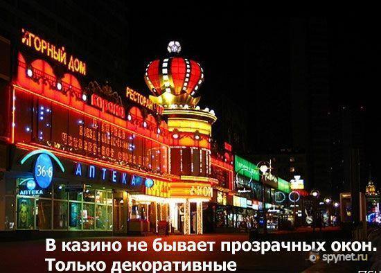 Нових казино Москви найбільших казино в Лас-Вегасі