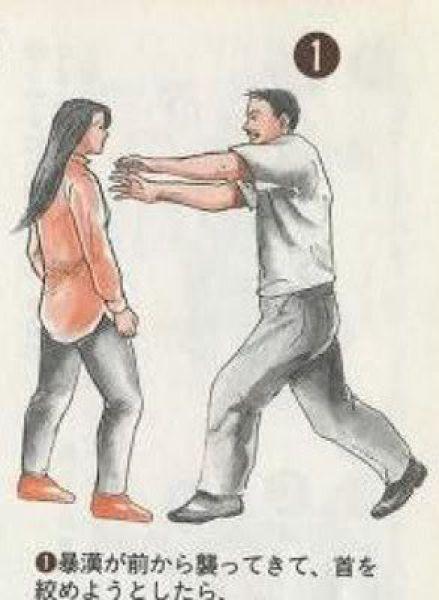 Самые простые и эффективные приёмы самообороны