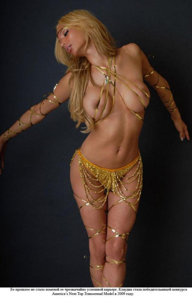 claudia charriez порно фото