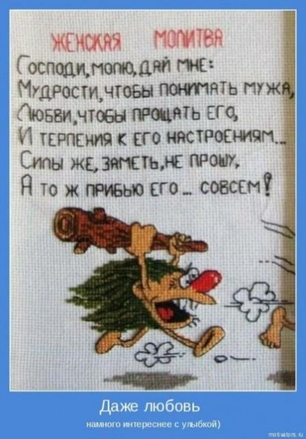 ГАЗОВЩИК (ГАЗОВИК ) - поздравления с Днем Газовика