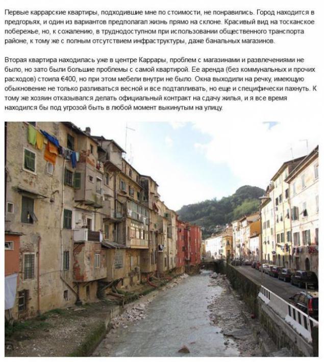 Carrara tempo per mese