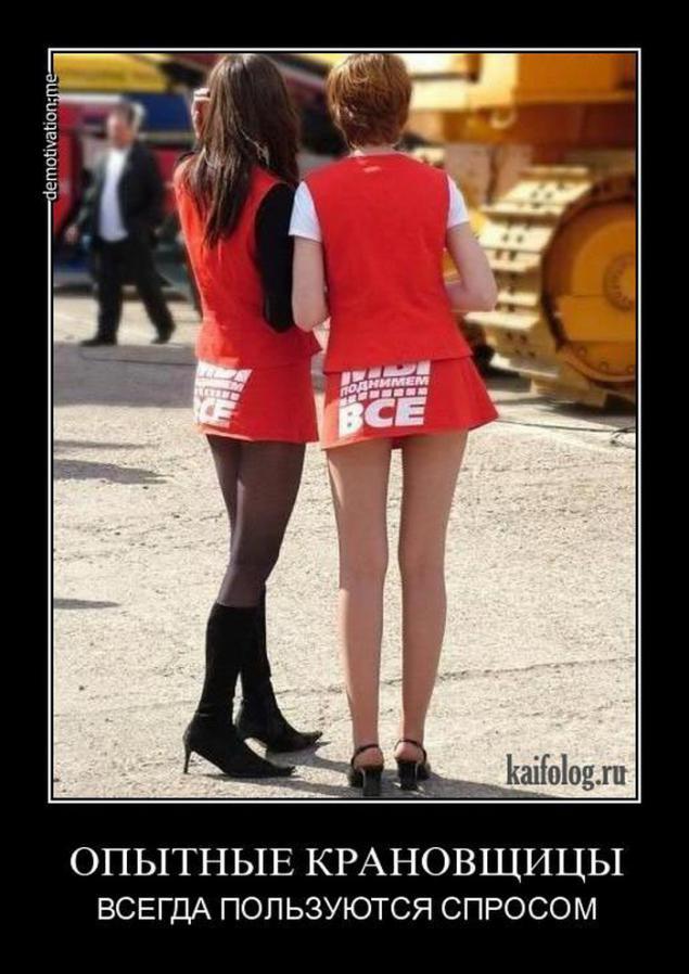Русские лесьиянки бесплатно 14 фотография