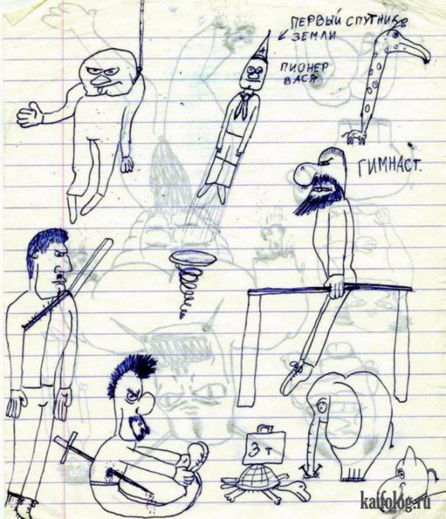 Рисунки тетради смешные