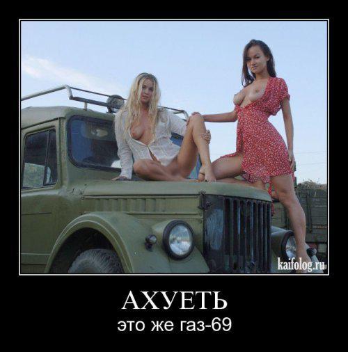 Русскую девку разводят за деньги 15 фотография
