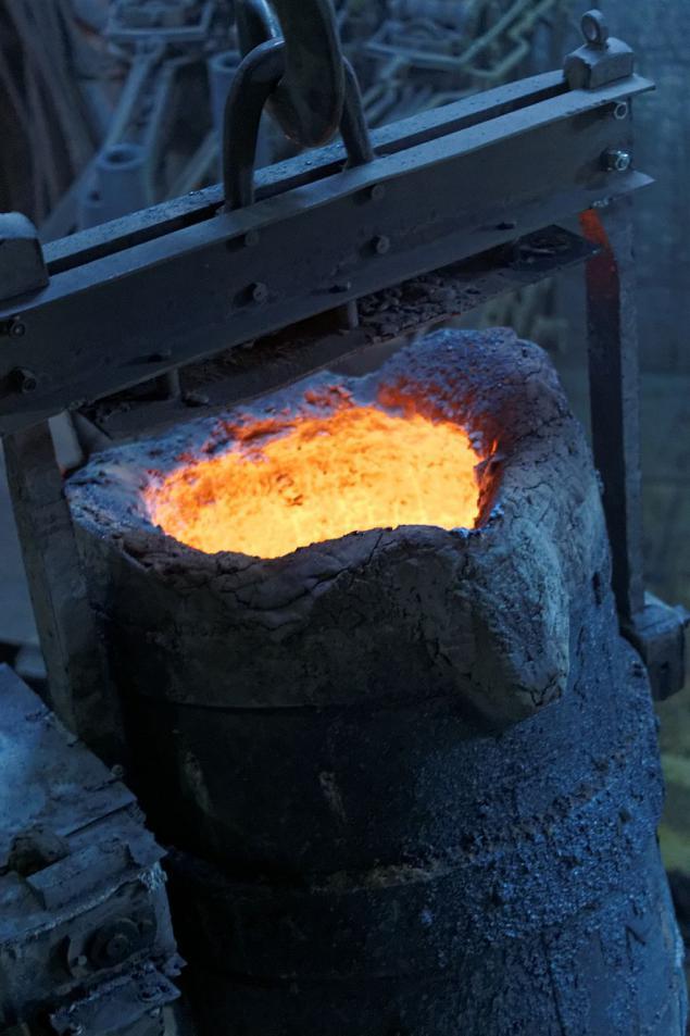 Подручный сталевар электродуговых печей
