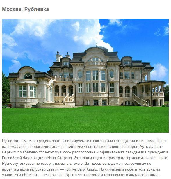 Доставка цветов по Москве на дом и в офис  заказ цветов с