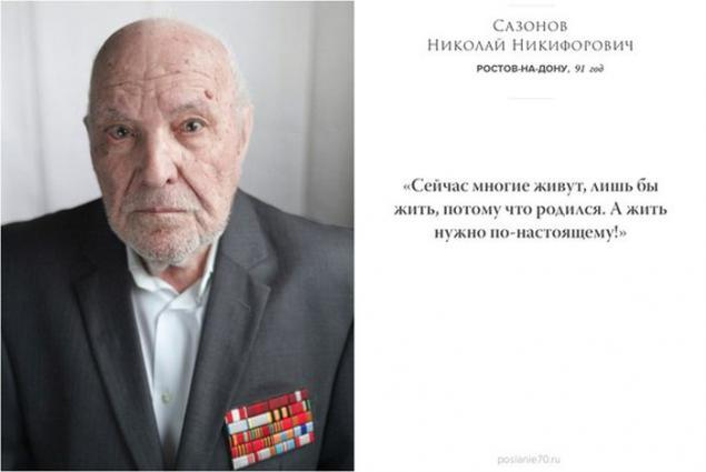 картинки с ветеранами войны