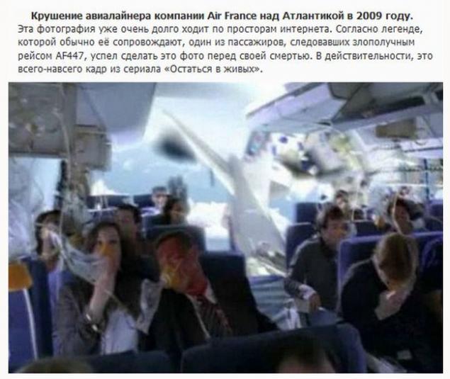 Фото фейки на анну ковальчук смотреть онлайн 15 фотография